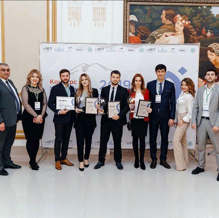 Всероссийская премия «Экспортер года» по итогам 2019 года